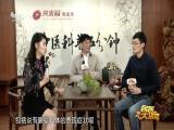 艺术嗓音艺术人生 名医大讲堂 2019.04.16 - 厦门电视台 00:28:45