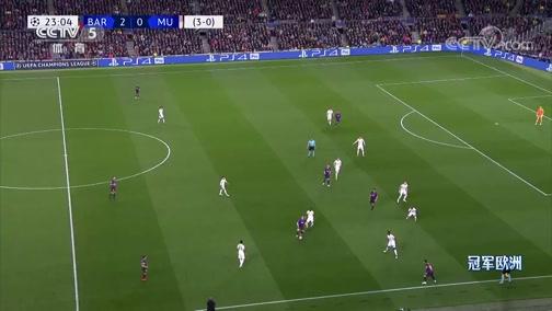 [冠军欧洲]梅西双响 巴塞罗那双杀曼联