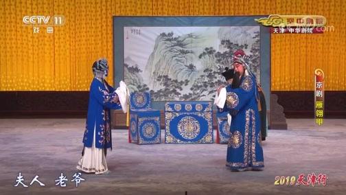 淮剧孔雀东南飞片断 主演:陈澄、陈明矿