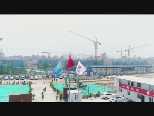 新工艺新技术助力厦门保障房建设 00:00:57