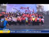 炫彩生活(房产财经版) 2019.04.19 - 厦门电视台 00:11:33