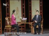 防得住的病痛 名医大讲堂 2019.04.19 - 厦门电视台 00:28:50