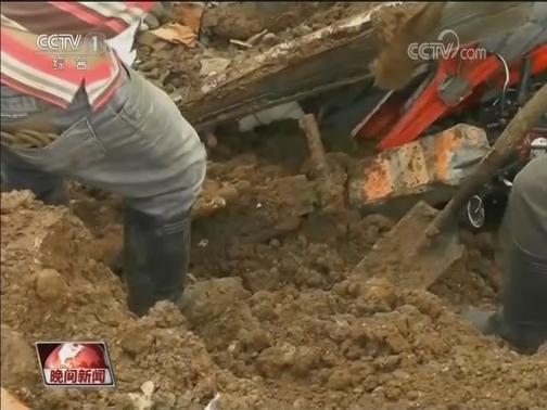 [视频]哥伦比亚山体滑坡造成17人死亡