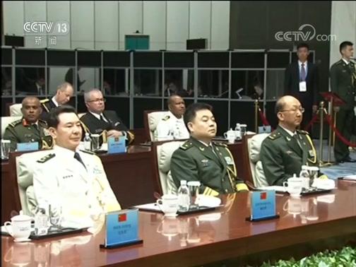 [新闻30分]习近平集体会见出席海军成立70周年多国海军活动外方代表团团长