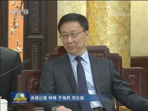 [视频]韩正会见埃塞俄比亚总理