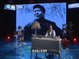 驶向深蓝 中国海军崛起 两岸秘密档案 2019.04.23 - 厦门卫视 00:40:50