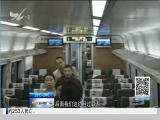 特区新闻广场 2019.04.26 - 厦门电视台 00:23:44