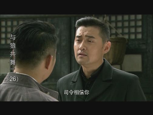 劉子峰下山搶奪國寶 黃山擊斃劉子峰 00:00:57