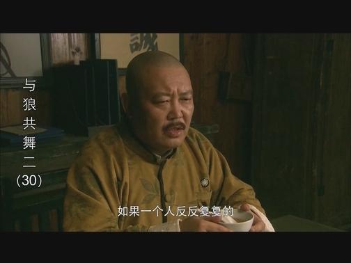 少杰利用電臺傳情報 黃山喬燕結婚 00:00:56