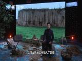 秦帝国之都 咸阳城遗址 两岸秘密档案 2019.05.06 - 厦门卫视 00:41:03