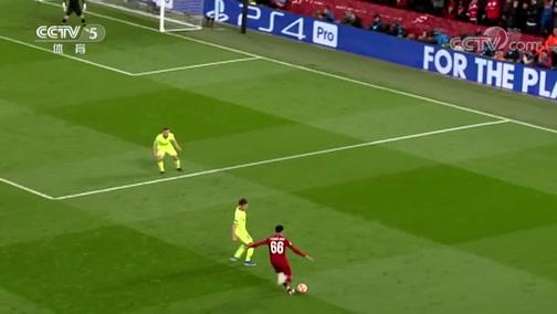 """[欧冠]球童""""助攻"""" 利物浦的无名英雄"""