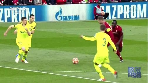 [欧冠开场哨]阿诺德讲述利物浦的欧冠逆转基因