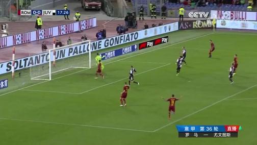 [意甲]沙拉维突破分球 佩莱格里尼推射击中横梁