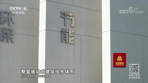 《走遍中国》 20190515 3集系列片《南通铁军》(1) 借梯登楼