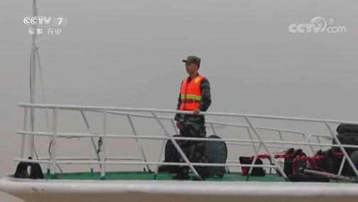 《军旅人生》 20190514 自强者·奋斗者② 王国平:我和舰艇心贴心