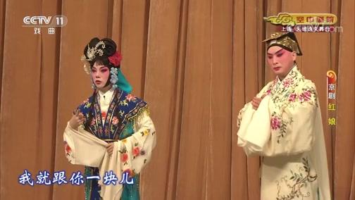 (陈杰)评书五虎破南唐全本7