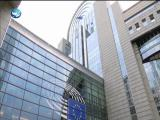 欧洲议会选举:迷途上的十字路口 两岸直航 2019.05.24 - 厦门卫视 00:29:54