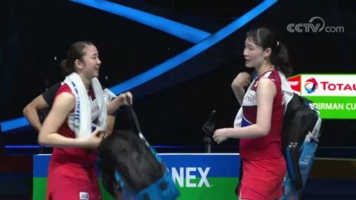 [羽毛球]苏迪曼杯:印尼VS日本 球员跟踪 右2