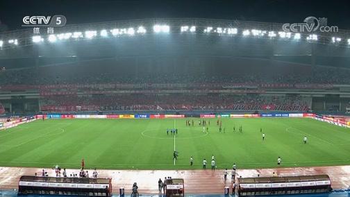 [中超]第11轮:上海上港VS北京国安 完整赛事