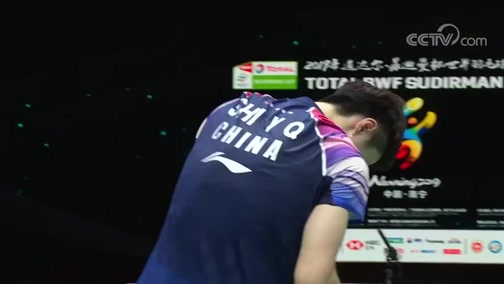 [羽毛球]苏迪曼杯决赛:中国VS日本 球员跟踪 左3