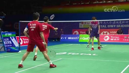 [羽毛球]苏迪曼杯决赛:中国VS日本 球员身后 1