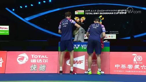 [羽毛球]苏迪曼杯决赛:中国VS日本 球员跟踪 左1