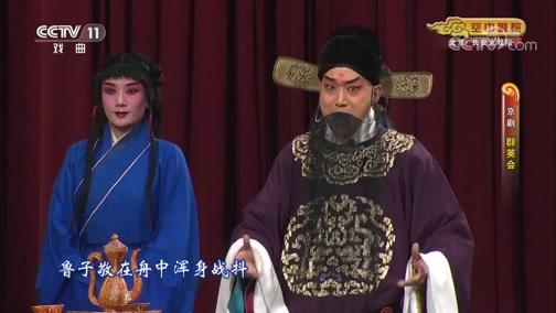 越剧电影1960年王老虎抢亲全场(李嫱 余婉菲 冯琳)