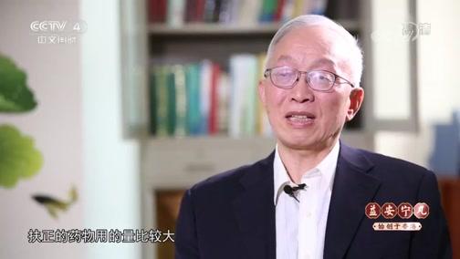 《中华医药》 20190601 爱来癌去