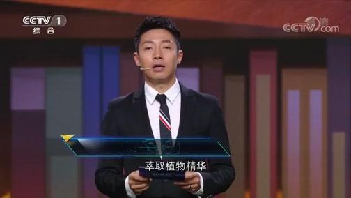 《开讲啦》 20190601 本期演讲者:徐星