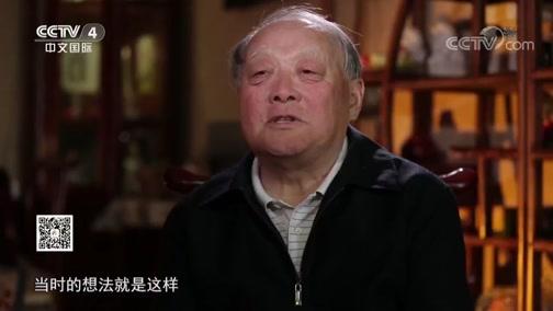 [中华医药]患病三十年 独有一套肾病的科学生活方式