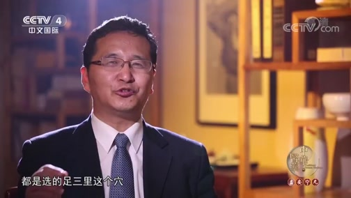 [中华医药]警惕不明原因的感冒 重视疾病发出的报警信号
