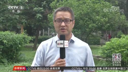 [国足]中国队已经获得40强赛的种子席位(新闻)
