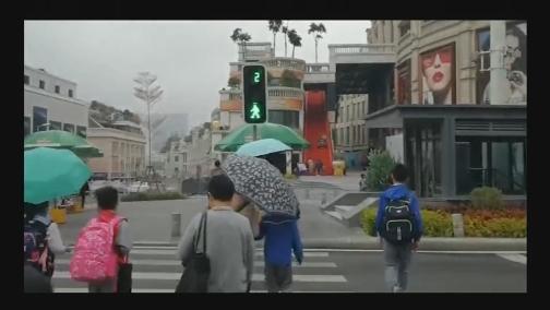 【看见闽西南】厦门地铁集美学村站 00:00:25