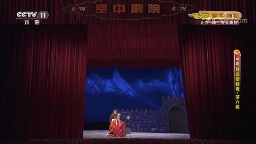 王媛纪念鲜灵霞诞辰一百年评剧演唱会