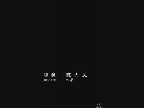 【看见闽西南】百岁乡愁:住在厦门的百岁老革命 从厦门回哈尔滨 00:04:56