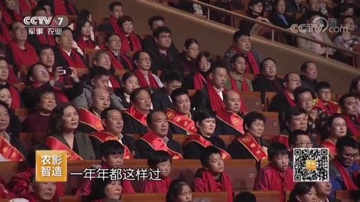 《阳光大道》 20190623 慈孝暖中华