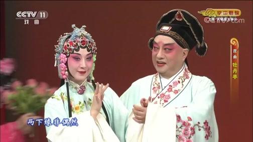 山东梆子老羊山全本(徐州晚霞梆子剧团)