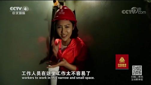 《走遍中国》 20190712 5集系列片《雅砻江新传》(5) 精细水工