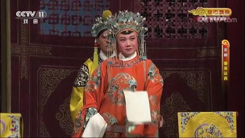 越剧富春令全场(顾艳萍 蒋小草)江西小百花越剧团