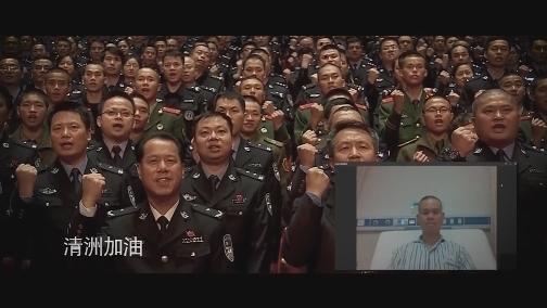 陈清洲—亮灯警察 00:01:00