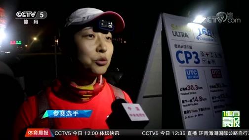 [田径]第三届168国际超级越野赛在崇礼举行(晨报)