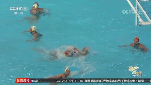 [游泳]中国女子水球队熊敦瀚:带伤上阵 拼尽全力(晨报)