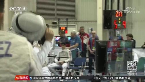 [综合]中国男子花剑四名选手将争夺正赛资格(新闻)