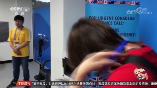 [游泳]中国游泳队抵达韩国光州 开启世锦赛之旅(晨报)