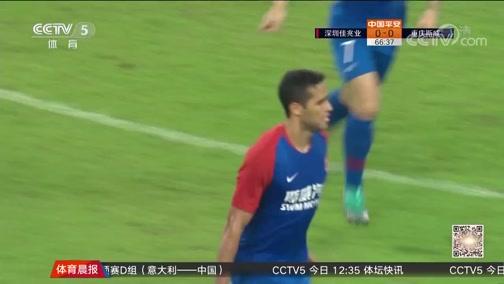 [中超]两分钟内两连击 斯威客胜佳兆业(晨报)