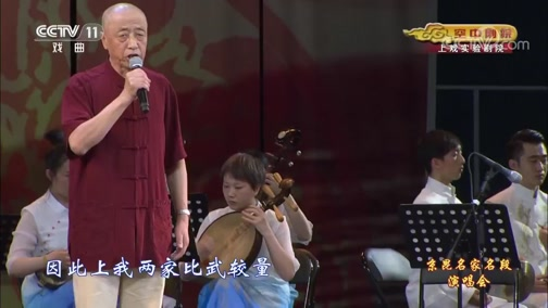 [CCTV空中剧院]京剧《盗御马》选段 演唱者:康万生