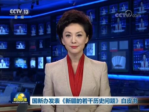 《新闻联播》 20190721 19:00
