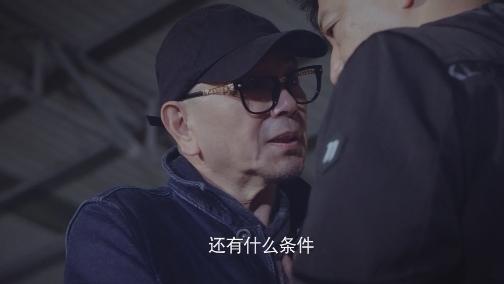 靳远欲搬走制毒基地 靳远生死成谜 00:00:56