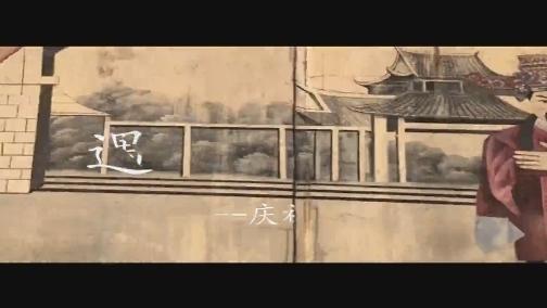 台海视频_XM专题策划_华大 00:02:39