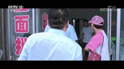 《庭审现场》 20190725 执行现场·神木(下)